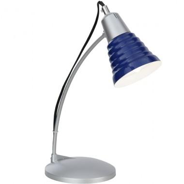 tischlampe tischleuchte schreibtischleuchte lampe giga. Black Bedroom Furniture Sets. Home Design Ideas
